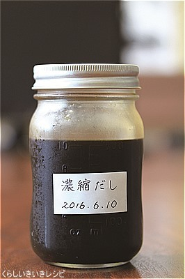 s-瓶だし.jpg
